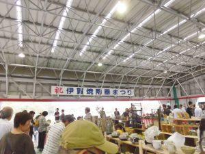 伊賀焼陶器まつり1
